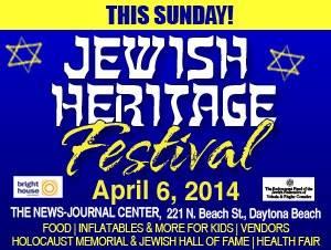 "Sunday April 6, 2014 screening of ""Transport XX to Auschwitz"" at the Jewish Heritage Festival - News Journal Center - Daytona Beach, Florida"