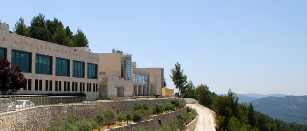 International School for Holocaust Studies at Yad Vashem , Jerusalem , Israel - Photo : Yad Vashem